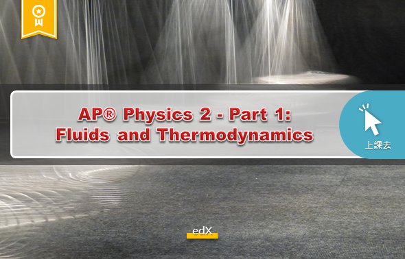 AP® Physics 2 - Part 1: Fluids and Thermodynamics