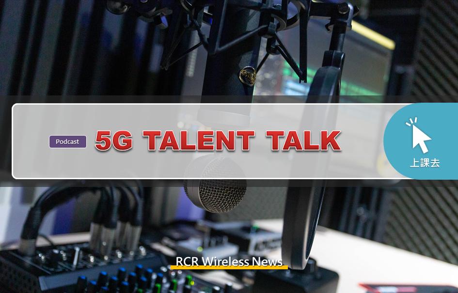 5G TALENT TALK (Podcast)