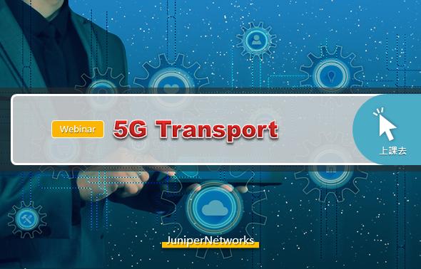 5G Transport (Webinar)