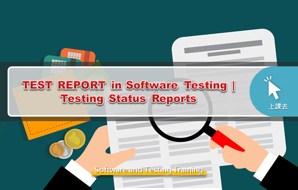 TEST REPORT in Software Testing | Testing Status Reports