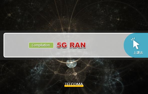 5G RAN (Compilation)