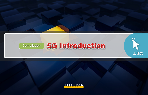 5G Introduction (Compilation)